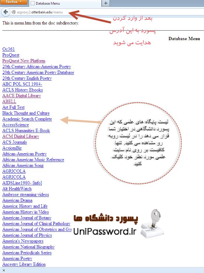 تنظیم پسوردهای دانشگاهی